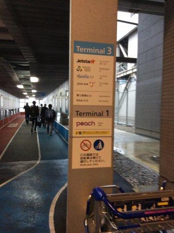 第3ターミナル利用航空会社IMG_2096