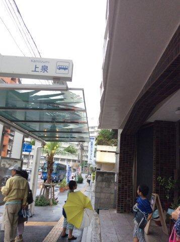 上泉バス停IMG_2141