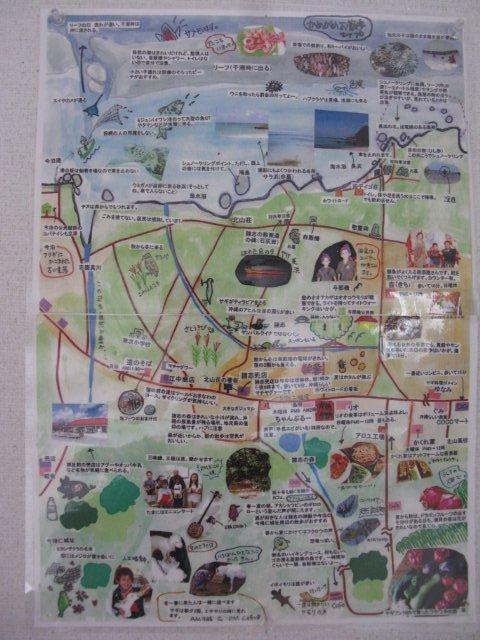 かめかめ周辺地図1IMG_4827