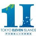 11ISLANDS