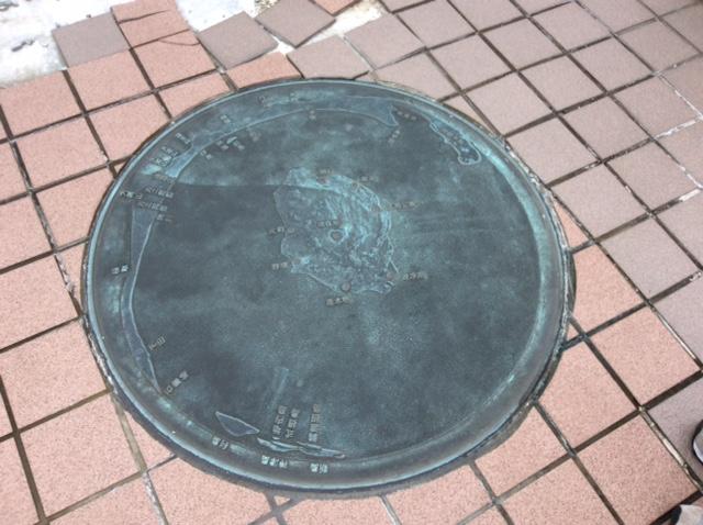 伊豆大島 三原山遊歩道