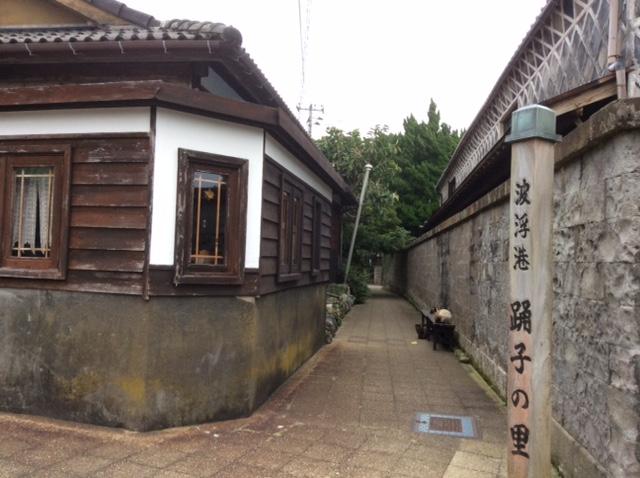 伊豆大島 文学の散歩地
